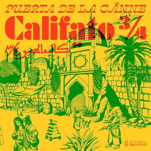 califato-34-puerta-de-la-canne